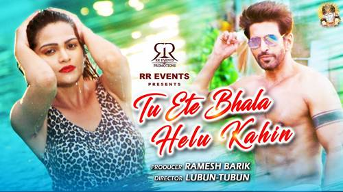 Tu Ete Bhala Helu Kahin New Odia Romantic Album Full HD Video Song