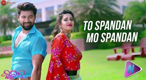 To Spandan Mo Spandan New Full HD Video Song from Odia Movie Queen