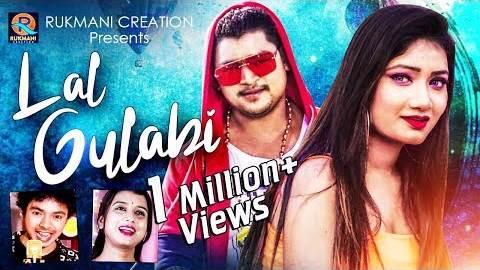 Lal Gulabi New Odia Album Full HD Video Song of Mantu and Diptirekha