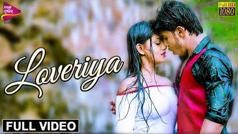 Loveriya New Odia Album Full 1080p HD Video Song of Smruti & Neha