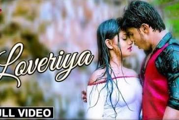 Loveriya New Odia Album Full 1080p HD Video Song of Smruti & Neha