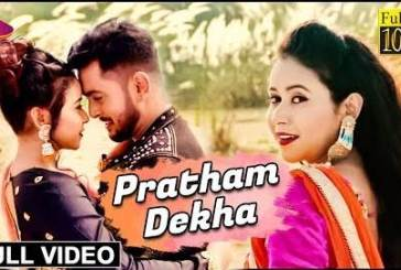 Prathama Dekha New Odia Romantic Odia Album Full HD Video Song
