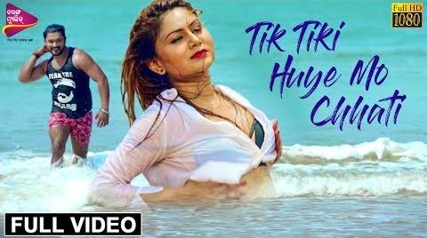 Tik Tiki Huye Mo Chhati New Odia Hot Album Full 1080p HD Video Song