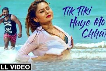 Tik Tiki Huye Mo Chhati New Odia Hot Album Full 1080p HD Video Song