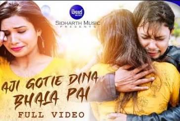 Aji Gotie Dina Bhala Pai New Odia Sad Album Full HD Video Song