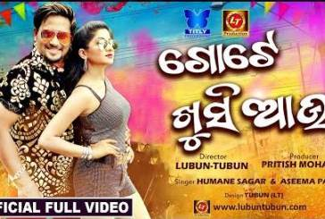Gote Khusi Au New Odia Album Full HD Video Song by Lubun Tubun