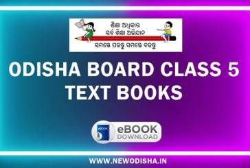 Odia Medium Class 5 Text Books by Odisha Primary Education