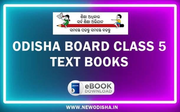 Odia Medium Class 5 Text Books by Odisha Primary Education