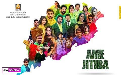 Aame Jitiba Hariba Corona New Odia Full HD Video Song