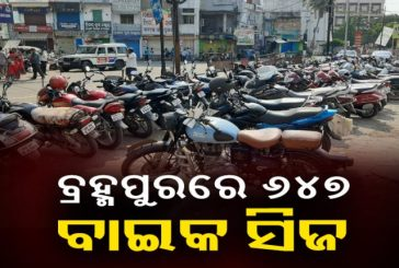 647 bikes seized, 6 held for violating lock down in Odisha's Berhampur