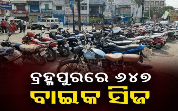 647 bikes seized, 6 held for violating lock down in Odisha's Berhampur