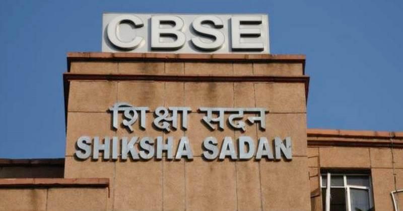 CBSE Defers Board Exam Datesheet release until Monday