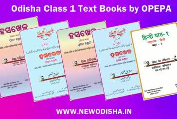Odisha Board Class 1 all Text Books by Odisha Primary Education