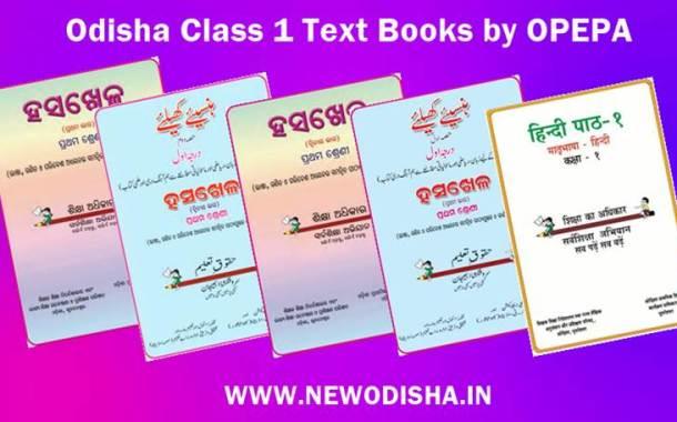 Odisha Board Class 1 all Text Books by Odisha Primary Education