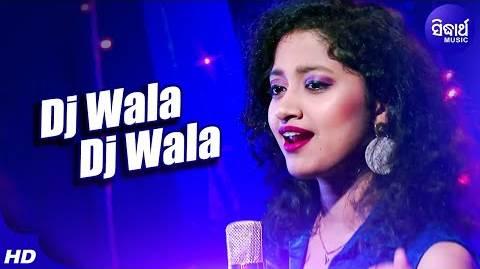 dj wala dj baja odia album full song arpita choudhury