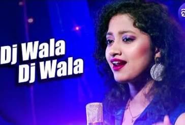 Dj Wala Dj Baja New Odia Album Full Song by Arpita Choudhury