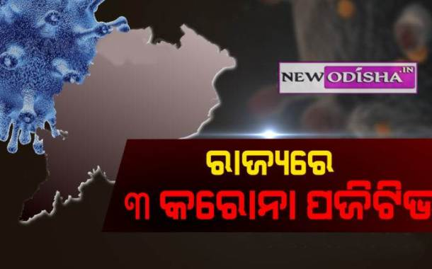 3 More Covid Positive Case in Bhadrak Today, Count Reaches 82