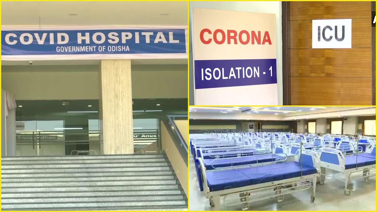 Odisha Gets Third Govt COVID Hospital Running In Bhubaneswar