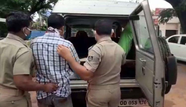 Fake Police Inspector Arrested In Odisha's Bhubaneswar