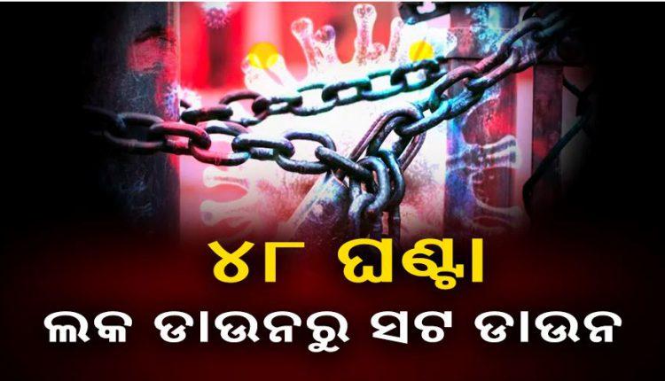 COVID-19: 48 Hour Shutdown in Bhubaneswar, Cuttack & Bhadrak
