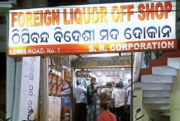 List of Liquor Shops in Bhubaneswar, Khordha