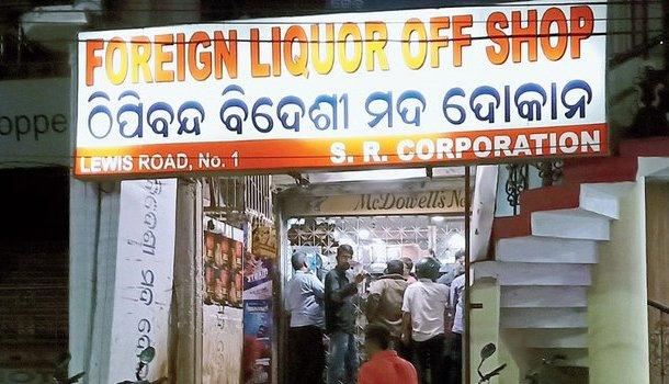 List of Liquor Shops in Bhubaneswar, Khordha