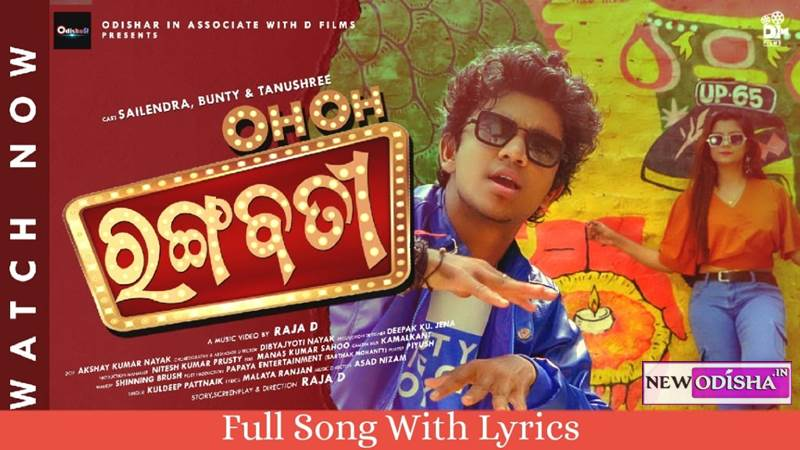 O O Rangabati New Odia Album Full HD Video Song