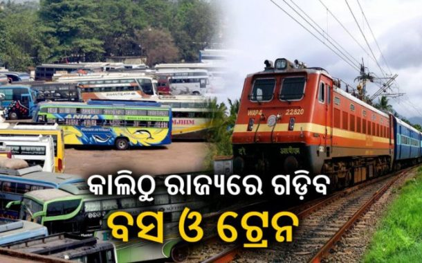 All Transport Facilities To Restart In Odisha From Tomorrow, Informs SRC