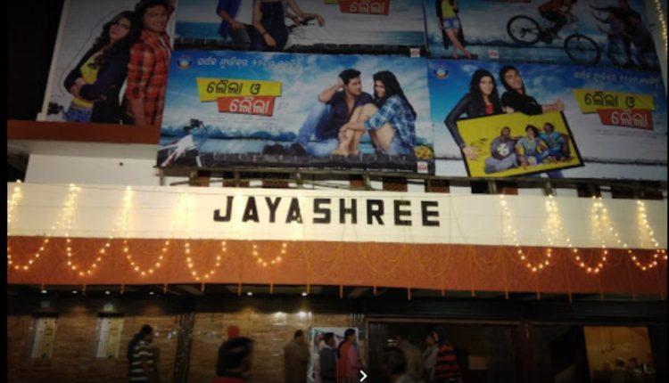 Iconic Cinema Hall Jayashree Closed Forever In Cuttack