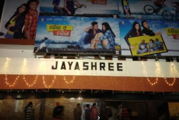 Iconic Cinema Hall Jayashree Closed Forever In Cuttack