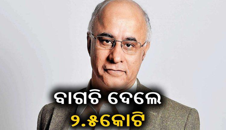 Subroto Bagchi donates Rs 2.5 cr to Combat COVID-19 in Odisha