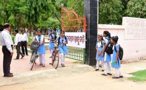 Admissions for Elementary, Secondary Classes to begin in Odisha