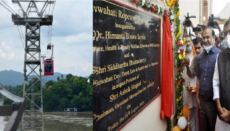 India's Longest River Ropeway Service over Brahmaputra river launched in Assam