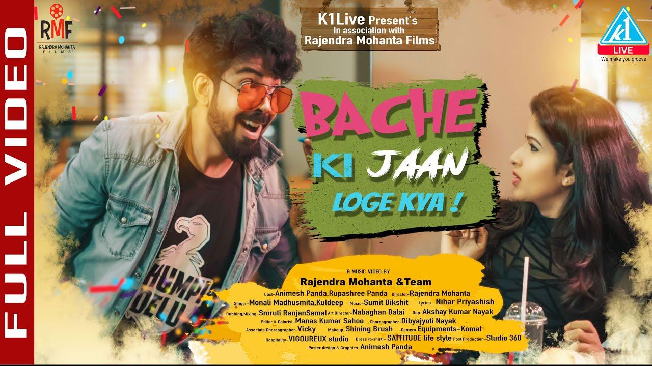Bache Ki Jaan Loge Kya New Odia Full HD Video Song by Animesh & Rupashree