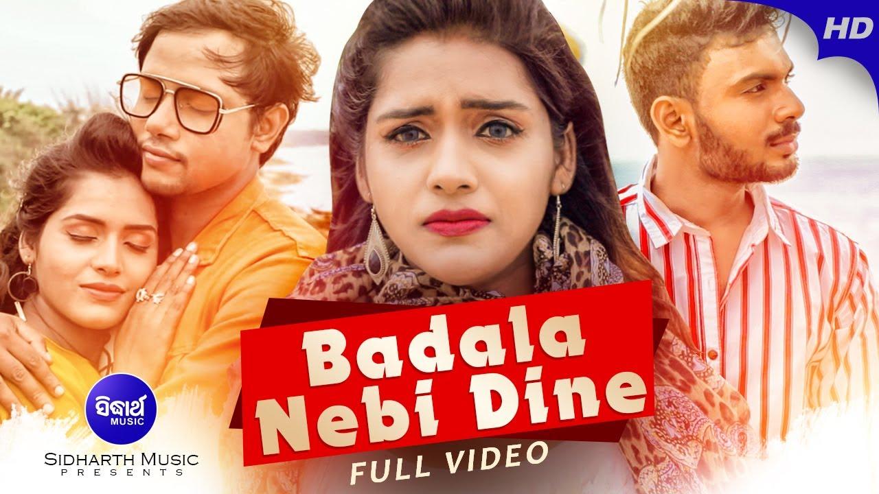 Badala Nebi Dine New Odia HD Video Song by Suryakant, Baibhav and Sayerana
