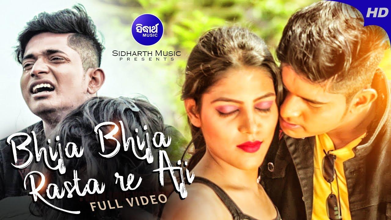 Bhija Bhija Rasta Re New Odia Full HD Video Song by Sanjeeb, Basu & Priya