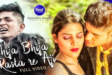 Bhija Bhija Rasta Re New Odia Full HD Video Song by Sanjeeb, Basu & Priya