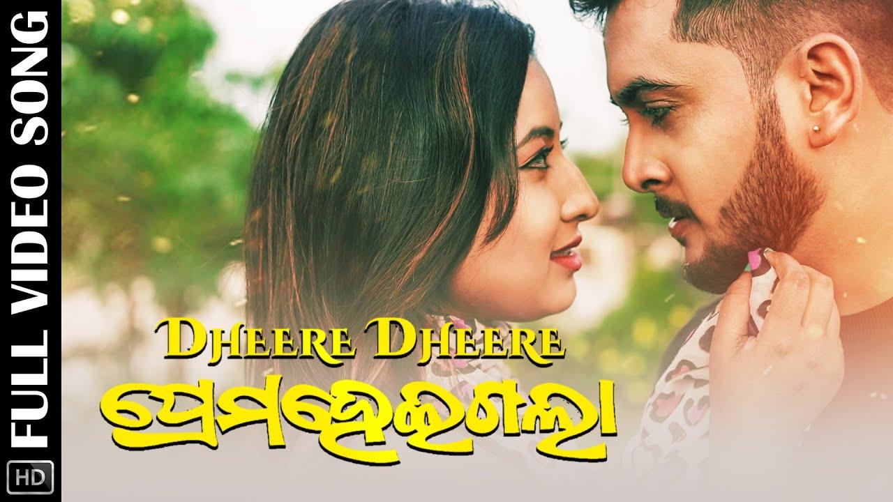 Dheere Dheere Prema Heigala New Odia Full HD video Song by Mahaprasad & Deepali