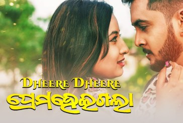 Dheere Dheere Prema Heigala New Odia Full HD video Song by Mahaprasad & Deepali