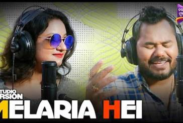 Maleria Hei Chhadigala New Odia Audio Song by Ashutosh & Lopamudra