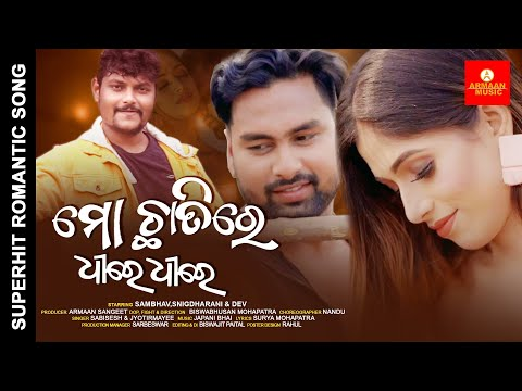 Mo Chatire Dhire Dhire New Odia Full HD Video Song by Sambhav & Snigdha