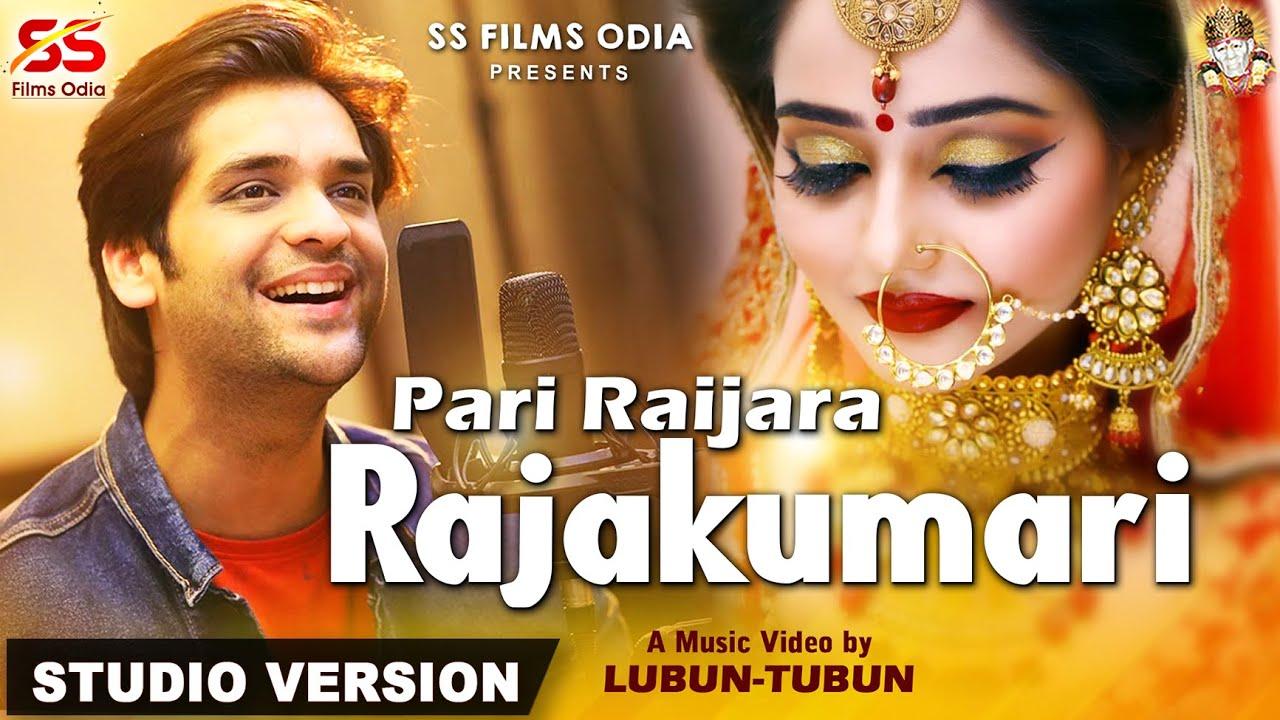 Pari Raijara Rajakumari New Odia Album Full Audio Song by Swayam Padhi