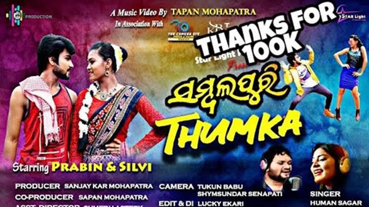 Sambalpuri Thumka New Odia HD Video Song by Prabin & Silvi Saloni