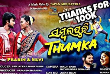 Sambalpuri Thumka New Odia HD Video Song by Prabin & Silvi Saloni