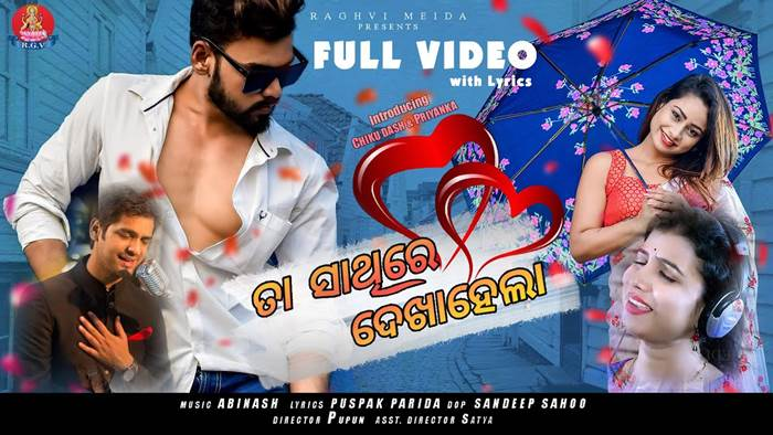 Bhija Bhija Mausam New Odia Album Full HD Video Song by Raghvi Media