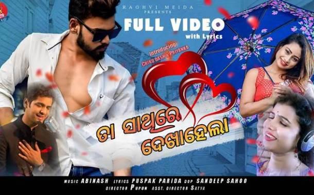 Bhija Bhija Mausam New Odia Album Full HD Video Song by Raghvi Media