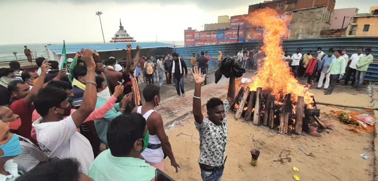 Pradeep Maharathy's Mortal Remains Cremated With Full State Honours