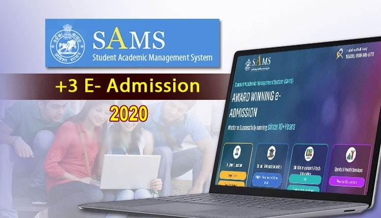 DHE Odisha +3 e-Admission 2020 Key Dates, Cut off marks, Important Information