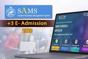 DHE Odisha +3 e-Admission 2020 Key Dates, Cut off marks, Important Information