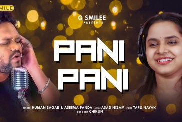 Pani Pani New Odia Full Audio Song by Human Sagar and Aseema Panda